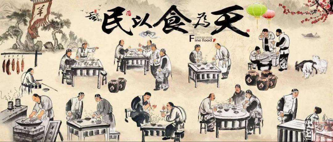 《餐桌上的世说新语》:从动漫和吃货的角度出发,一边吃饭一边了解中国传统的美食文化
