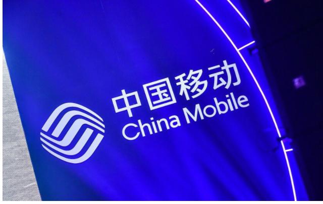 中国移动终于出良心业务了!无数网友都拍手叫好!确定是移动忠粉