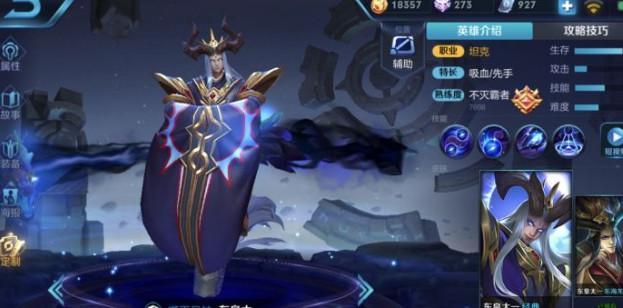 王者荣耀-这位辅助能克制93位英雄,一级的他就是无敌的存在