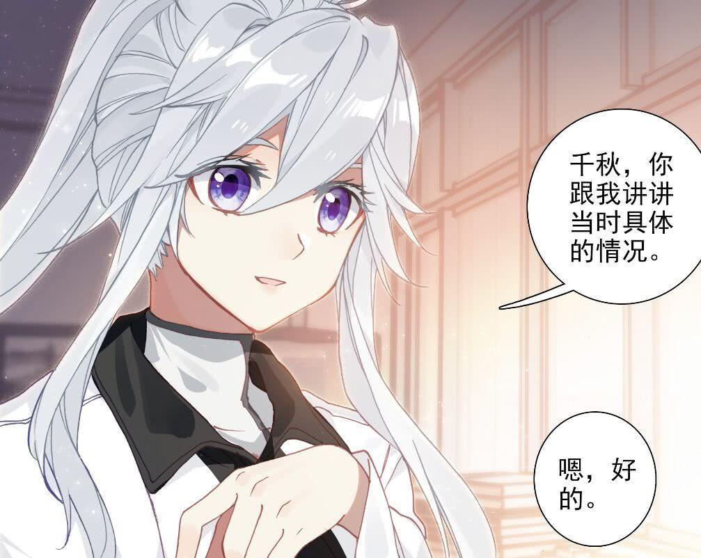 <b>终极斗罗63话:新角色季洪彬登场,长得很帅,样貌像极了金龙王</b>