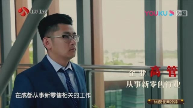 新相亲大会:31岁清华男择偶,要求女子放弃事业,追随他的脚步