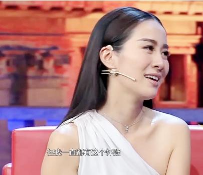 叶璇乘高铁劝阻老伯外放视频,反被对方骂:神经病,你这个人
