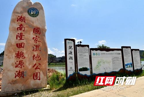 <b>隆回:魏源湖畔赏美景 悠闲体验夏日清凉</b>