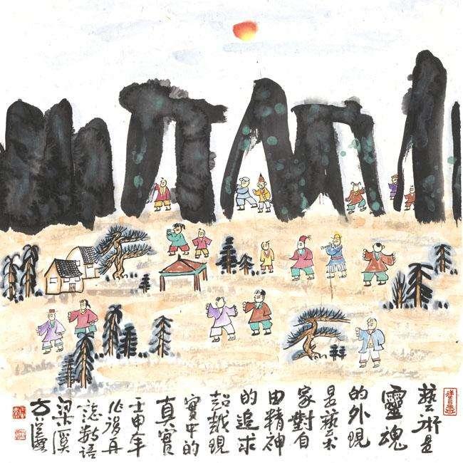 42岁带8个孩子求学,张大千最欣赏的女子,用作品画上完美符号