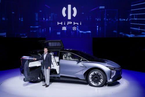 华人运通发布首款量产定型车高合HiPhi 1,定位豪华智能纯电超跑SUV