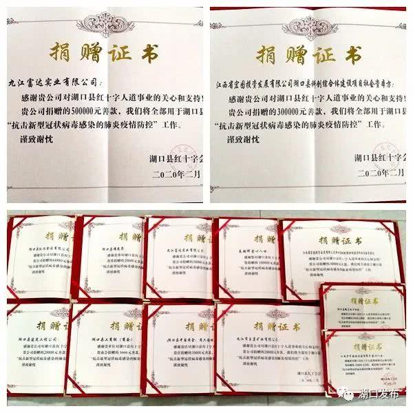 疫情,红十字会,口罩,九江,疫情防控