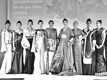 中国时装艺术精品展走进柏林