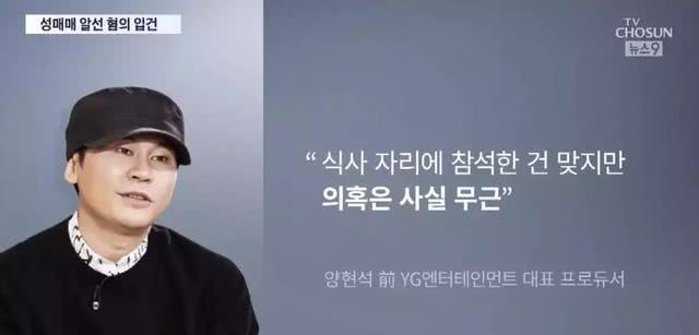 YG女团成员被赞是专业代言人,坚决不碰其他品牌手机