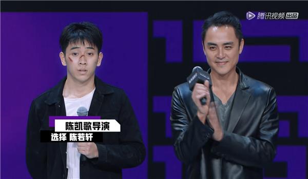 《演员请就位》被陈凯歌选中的陈若轩:赢了明道,却输了品格