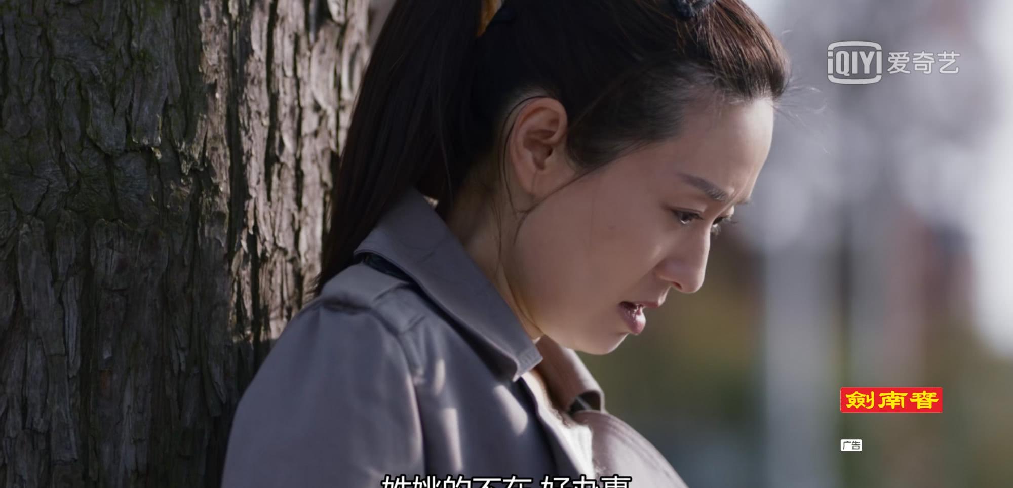 在远方:姚远爱路晓鸥那么深,为何能毫不犹豫娶了刘爱莲