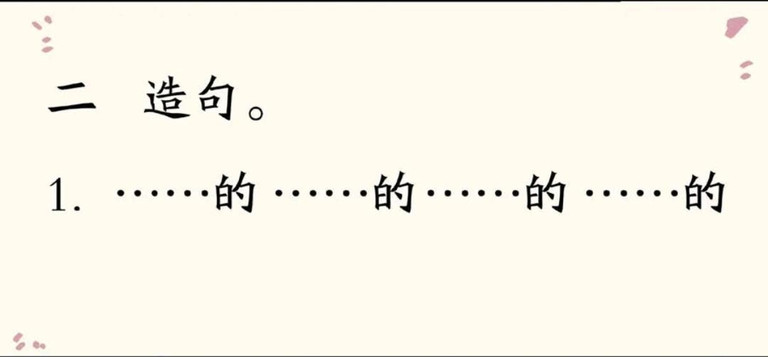 开心一刻:刘姥姥出题目考大家,结果他反被呆头写的答案难住了