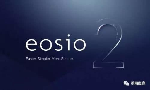 """BM的""""暑假""""终于过完了,Block.one发布EOSIO2候选版"""