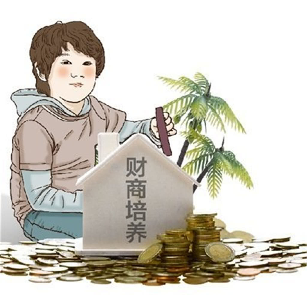 父亲的家庭教育里,不要忽视了财商教育,给予孩子驾驭