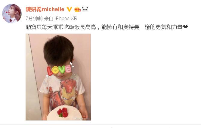 陈妍希零点准时为儿子庆生,3岁的小星星超级帅气