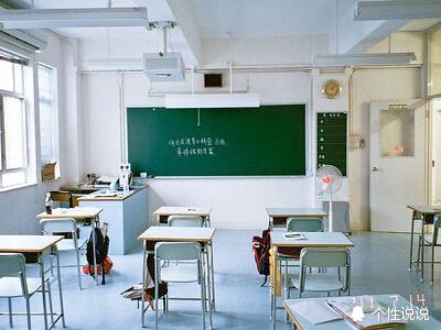 【致毕业】考完试,这辈子,这个班,基本是聚不齐了。插图3