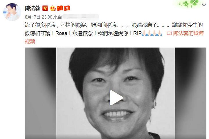 香港名模刘娟娟病逝,好友透露:今年3月就看出猫腻,她不愿体检