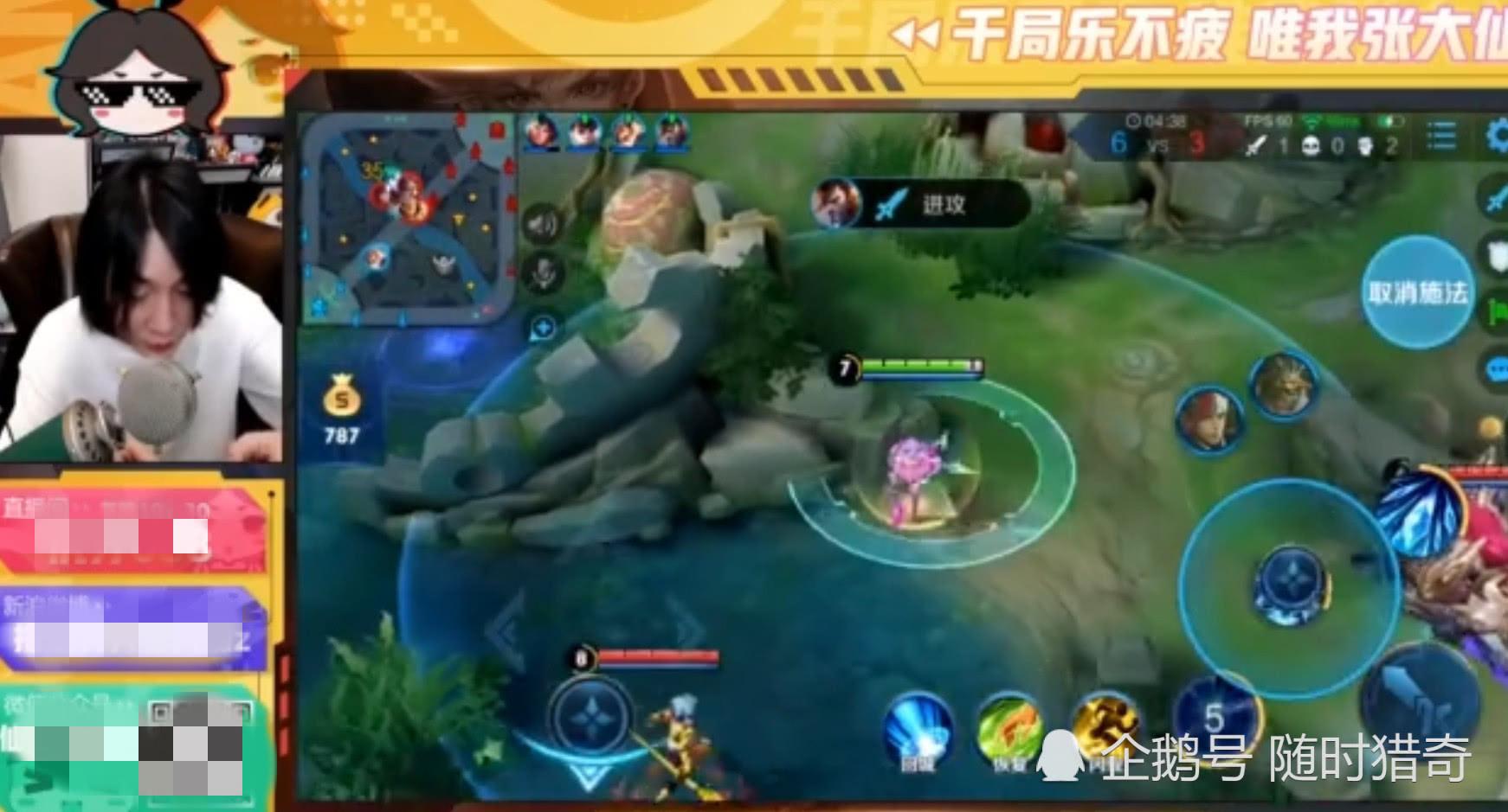 张大仙坦言不怕韩信走位,下一秒韩信的做法,让张大仙想摔手机!