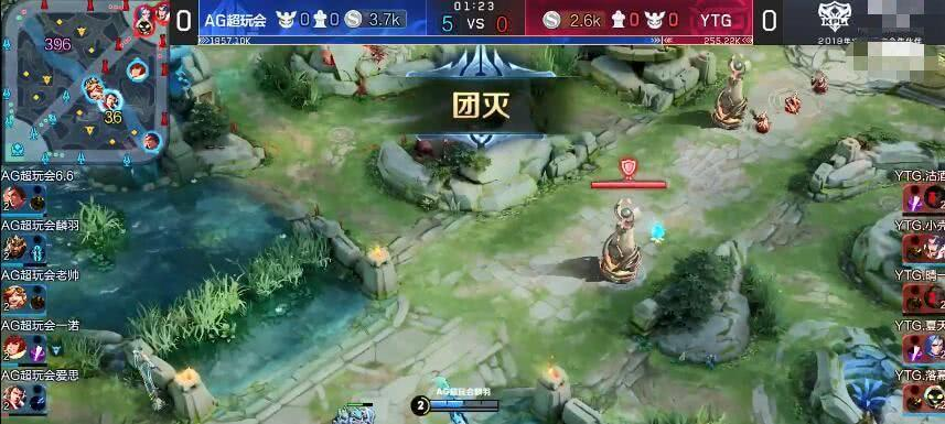 KPL:AG超玩会天胡开局,首局碾压YTG拿下胜利!