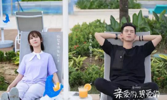 杨紫太红火了,又将有两部新片隔天上映,简直是承包了整个暑假!