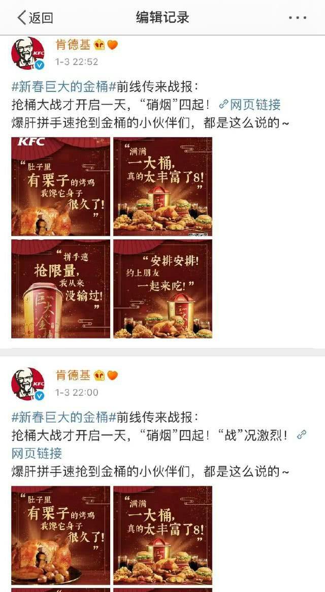 肖战王俊凯粉丝因微博文案掀骂战,品牌为博眼球还是粉丝想太多