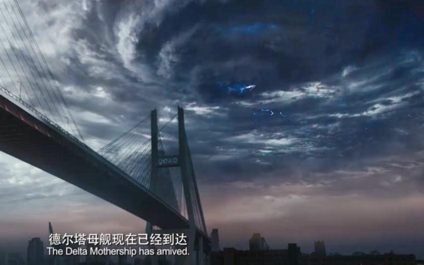 《上海堡垒》天降机甲雨,红焰巨炮直指苍穹,鹿晗整装蓄势待发