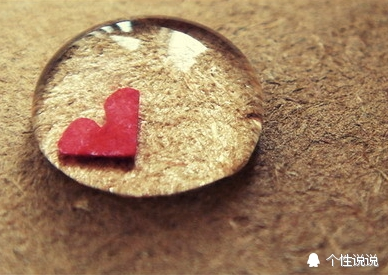 【心情说说】孤独就是,有的人无话可说,有的话无人可说插图10