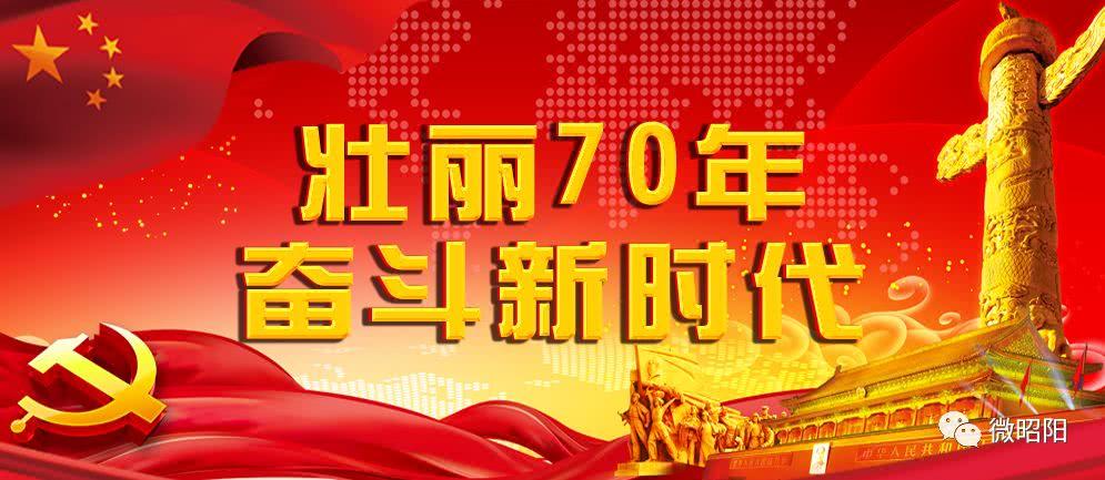 """昭阳融媒各平台""""有看场""""!新节目来了"""