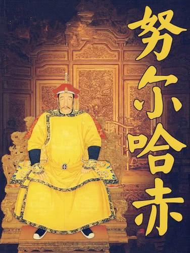 清朝皇嗣制度为何改变了4次对清朝历史的影响有多大