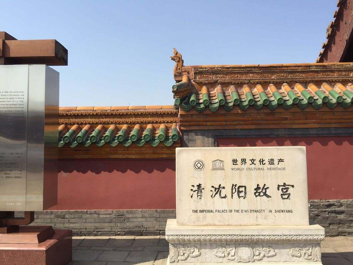 1900年,沈阳故宫为何不在贴对联挂门神,原因只有一点