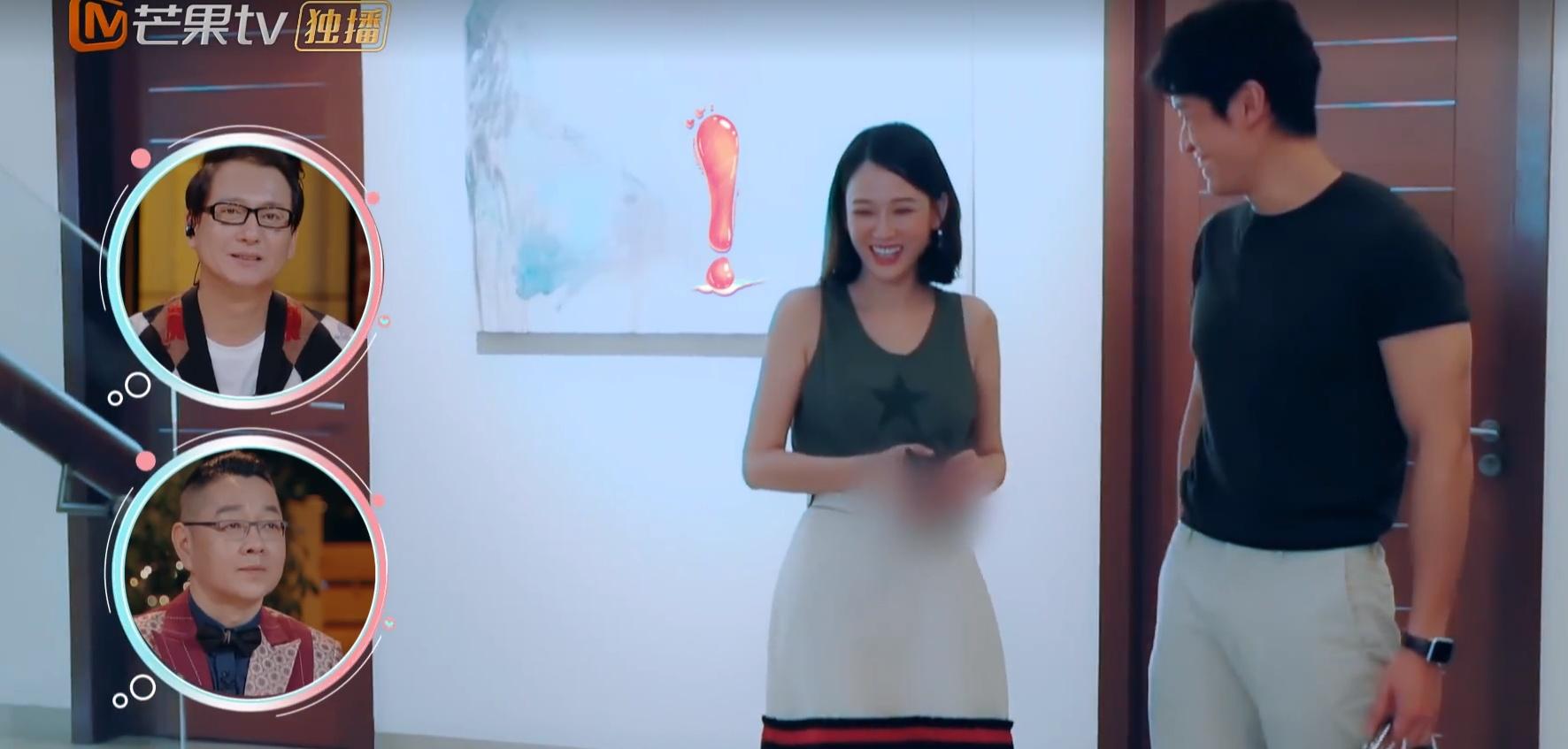 陈乔恩突遇生理期,节目组慌忙打码,网友:红色痕迹是遮不住的!