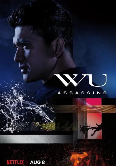 《五行刺客》发布预告冯德伦成为中国首位Netflix美剧导演