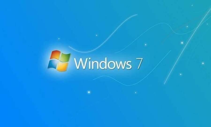 Win7用户有福了!微软悄悄留下隐藏福利