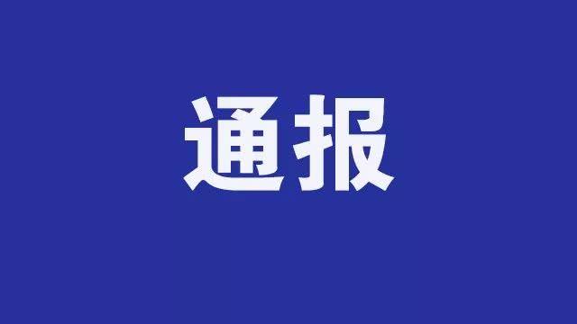 宁夏检察机关上半年逮捕犯罪嫌疑人2678人!