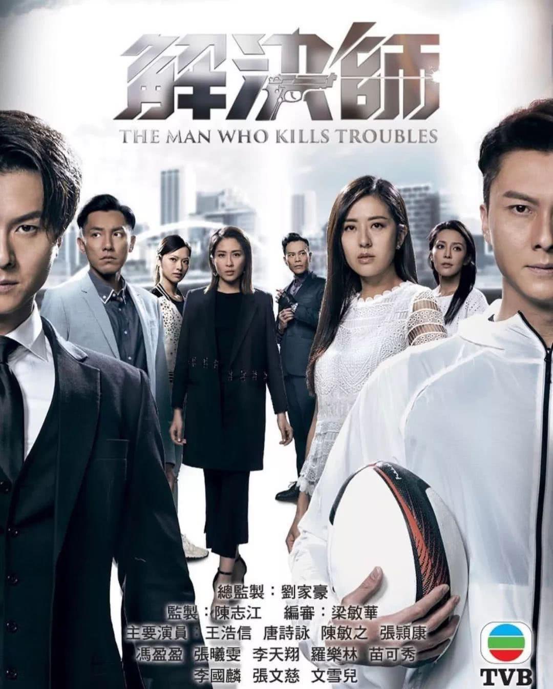 2019年TVB台庆剧花落谁家?这12部剧集哪部可以入选?