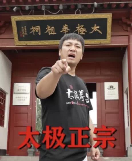 <b>口水战!樊帅鑫和徐晓冬互提比赛条件!王战军或登台打徐晓冬?</b>