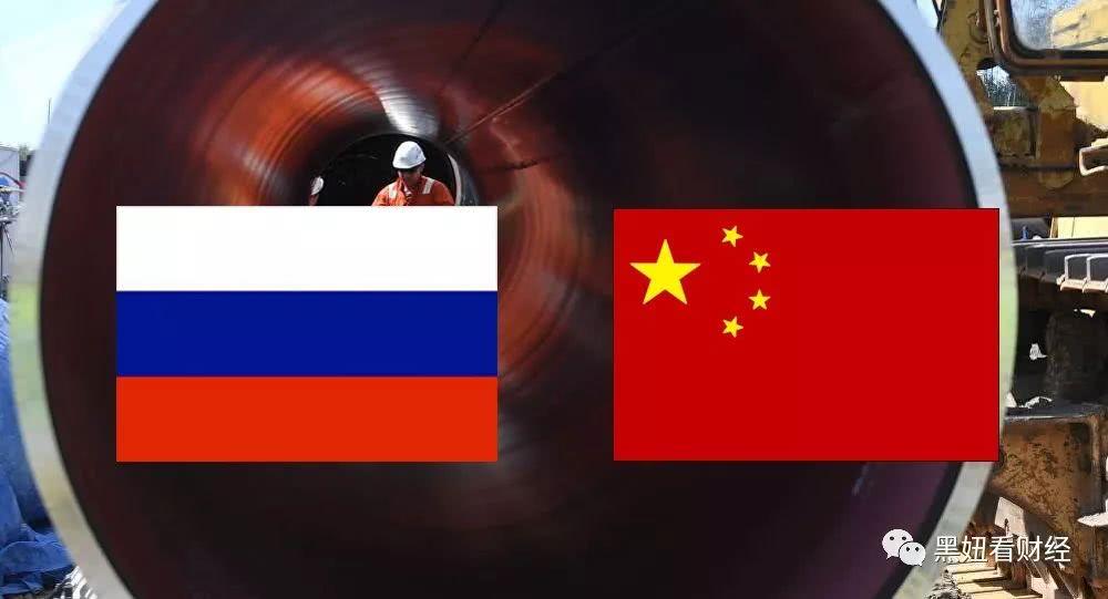 """2.8万亿!中俄史诗级项目,亚洲两国""""排排队""""!最终花落谁家?"""