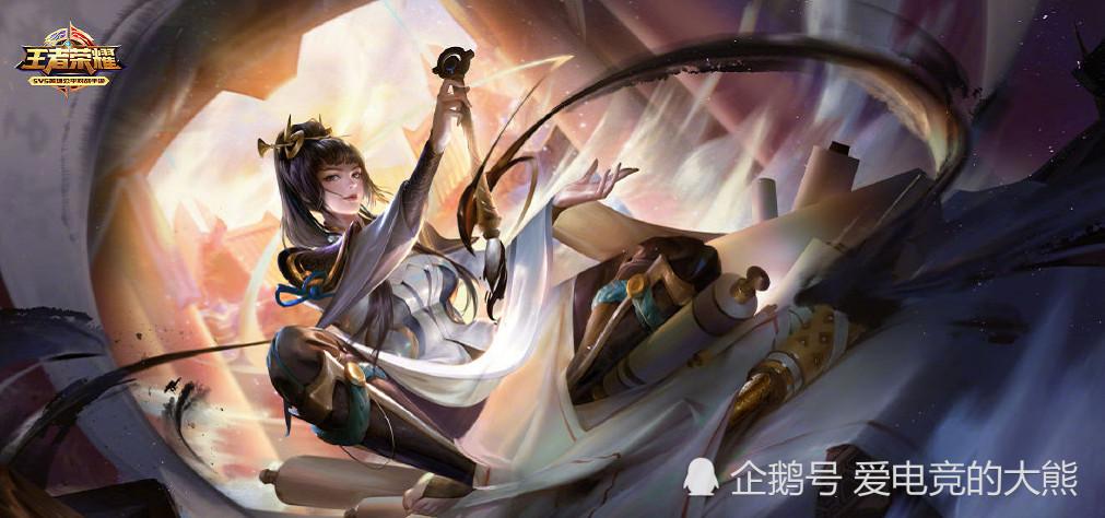 王者荣耀:下一版本九歌英雄篇,瑶之后是位刺客,原画