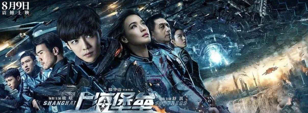 演《上海堡垒》鹿晗很佛系:好莱坞影帝都有人质疑,我怕啥?