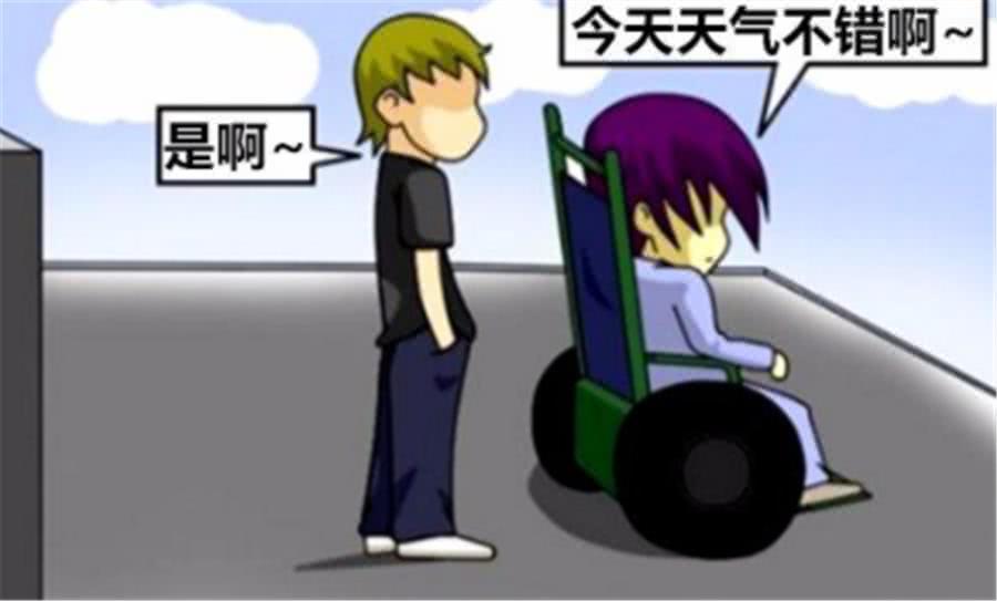 <b>爆笑漫画:小伙理解错了好兄弟的意思,直接把兄弟给推下楼了</b>