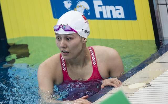 干得漂亮,刘湘!1米8女神今夜50米蝶泳第4,仰泳破纪录夺冠