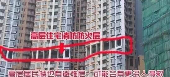 """红楼知乎:超高层住宅里的生命通道""""避难层"""""""