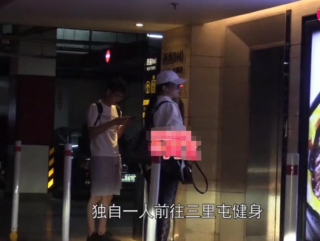 刘亦菲被吐槽身材发胖后,只身前往健身房锻炼,前台美女一脸羡慕
