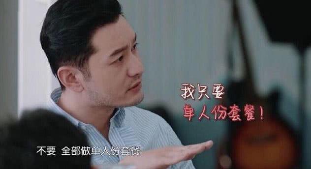 霸道总裁兑现承诺!因言行备受争议后,黄晓明主动为餐厅买冰箱