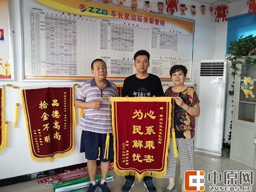 郑州公交车长送牡丹瓷到家 乘客为表感谢送锦旗到调度室