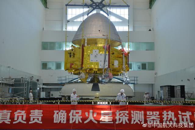一次完成三大任务,中国火星探测器惊艳亮相,美国都没有这么干过