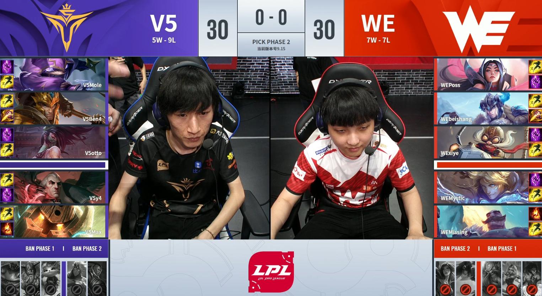 LOL:WE两局比赛碾压V5保留季后赛可能,JDG彻底无望!