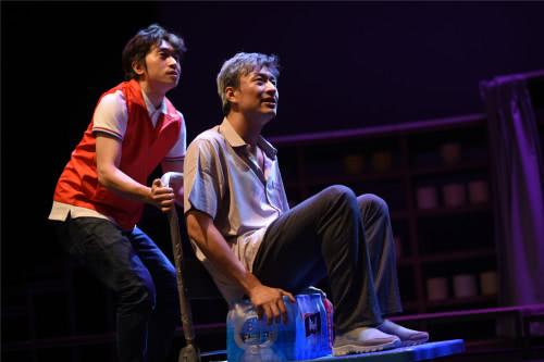 现实主义题材话剧《最美的时光》南锣鼓巷戏剧展演季诉说父子情