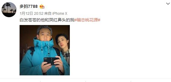 黄磊晒孙莉视角照片撒狗粮,包水饺过小年,网友吐槽变瘦很多