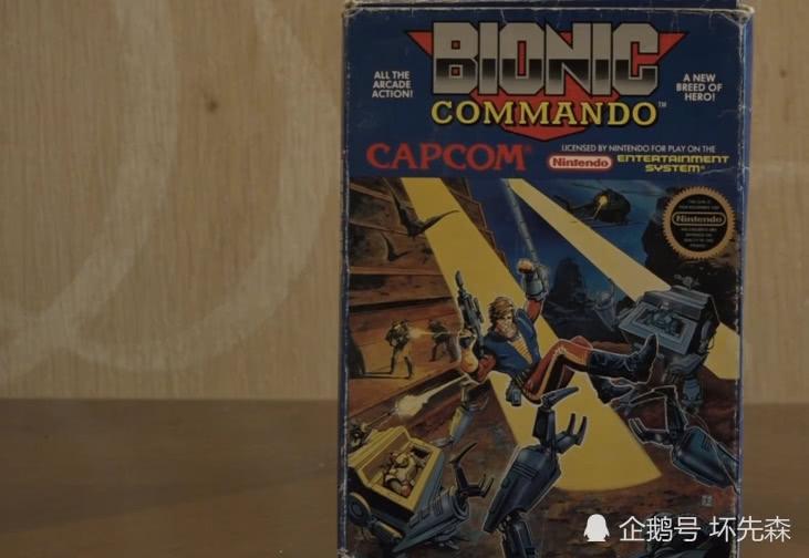 <b>日本人制作的一款二战游戏,最终Boss让玩家意想不到</b>