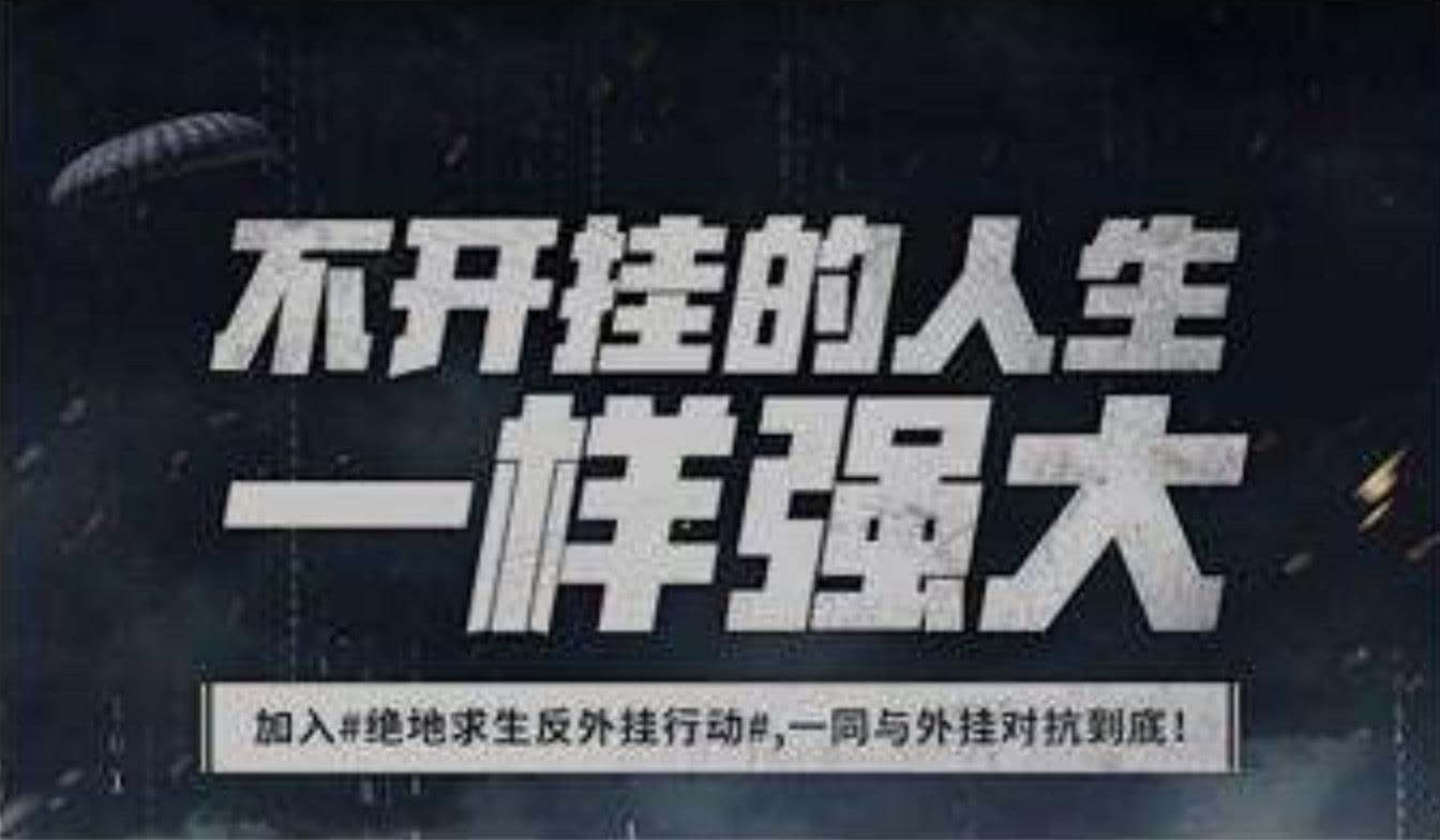 亚洲城ca88官方游戏